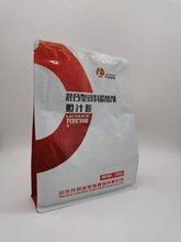 厂家直销龙昌胆汁酸预防对虾肝肿大肝萎缩保护对虾肝胰腺图片
