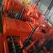 國煤-ZDY1800煤礦用全液壓鉆機-石家莊鉆機廠家