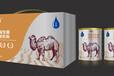 駱駝奶批發工廠供貨暢哺初乳益生菌配方駝乳新疆駝奶工廠招商