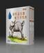 暢哺初乳益生菌配方羊奶粉300g包裝大墾那拉乳業工廠招商
