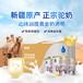 伊犁奶源科學配方駝奶駱駝奶益生菌駱駝奶暢哺駝奶價格批發