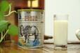 暢哺駝奶為愛而來伊犁奶源新疆駝奶新天雪乳業出品