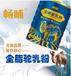 暢哺全脂駝乳粉中老年高鈣駝奶粉300g6