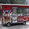 小吃车电动餐车快餐车流动餐车移动餐车就到山东佳美
