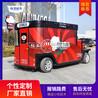 电动小吃车餐车制作个性化定制多功能移动小吃车奶茶果饮车