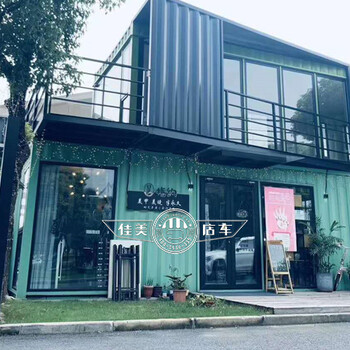 小吃車冰激凌餐車奶茶車電動餐車售貨車廠家山東佳美