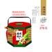 新疆哈立德粽子廠家直銷
