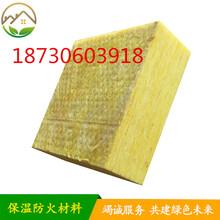 高密度玻璃纖維棉板空調板120KG/20MM96kg/25mm保溫隔熱吸音降噪圖片