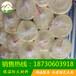 山東玻璃棉板廠家玻璃棉卷氈高溫玻璃棉