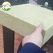 河南直銷高品質外墻保溫巖棉幕墻專用巖棉柔性防水屋頂巖棉