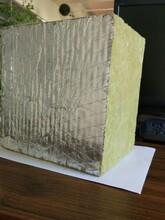 鋼構養殖大棚保溫玻璃棉卷氈,設備保溫管殼,多少錢一平米圖片
