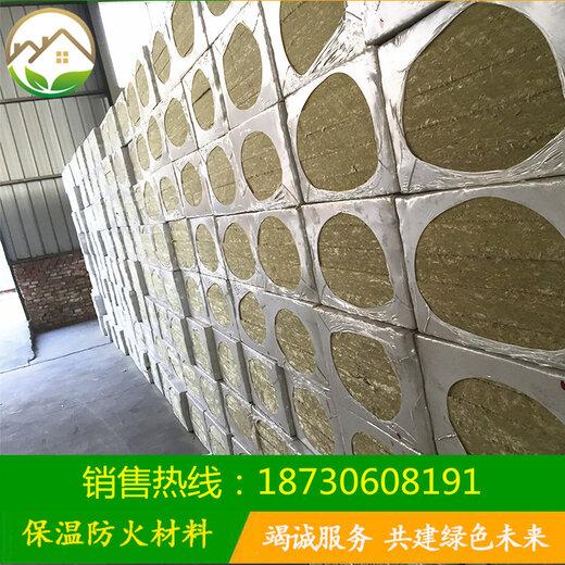 玻璃棉卷毡外墙防火保温材料复合草网加筋铝箔