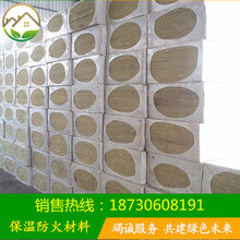 普莱斯德原厂发货复合水泥砂浆岩棉板图片