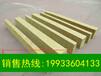廠家低價出售140公斤外墻專用巖棉高密度硬質巖棉屋面憎水巖棉