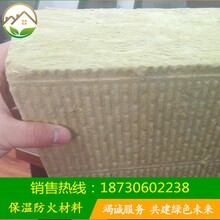 河北巖棉板耐高溫硬質巖棉板保溫用吸音防火巖棉板巖棉復合板圖片