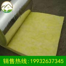 山西鋼結構保溫隔熱玻璃棉氈不燃吸音鋁箔貼面玻璃棉氈圖片