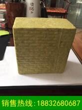 山東地區廠家直銷A級防火巖棉板巖棉復合板圖片