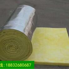 鋼結構專用玻璃絲綿玻璃棉卷氈管道專用玻璃棉管圖片