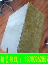 河北巖棉板廠家80含量玄武憎水巖棉板巖棉條價格圖片