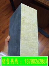 河北外墻隔熱阻燃防水巖棉保溫板廠家直發價格優惠圖片