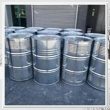 魯西原裝四氯乙烯價格四氯乙烯現貨供應圖片