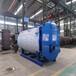 鄭州鍋爐改造蒸汽鍋爐廠家蒸汽鍋爐報價鄭州鍋爐在線監測