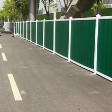 东莞新型pvc围挡质量保证图片