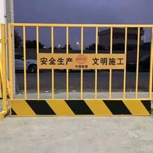 新款基坑護欄設置