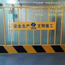 惠州不銹鋼基坑護欄