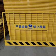 江門基坑護欄規格尺寸