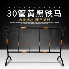 惠州陈江施工铁马护栏用途图片