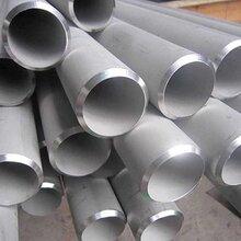 溫州304不銹鋼管生產廠家--找浙江中五鋼管