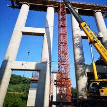 高东森游戏主管安全爬梯笼式爬梯河北保定垂直安全爬梯厂东森游戏主管图片