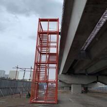 橋梁施工梯籠護網型梯籠建筑梯籠圖片