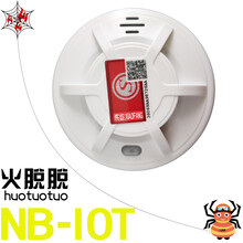 东莞5G智能NB-IOT烟感图片