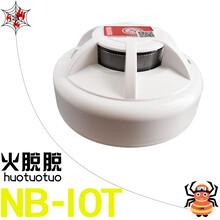 东莞智能NB-IOT烟雾探测器图片