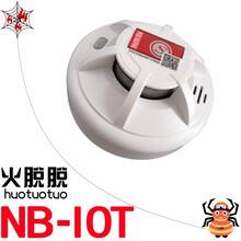 广州5G智能NB-IOT烟感图片