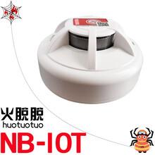 佛山5G智能NB-IOT消防烟感图片