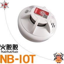 惠州5G智能nb-iot消防烟感报警器图片