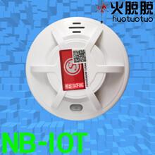 汕头智能NB-IOT烟感探测器图片