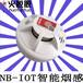 肇慶5G智能NB-IOT消防感煙探測器