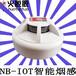 陽江5G智能NB-IOT消防感煙火災探測器