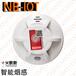 鄭州5G智能NB-IOT消防感煙火災探測器