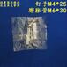 深圳煙感探測器專用袋裝螺釘