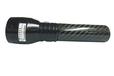 遼寧JW7520巡檢手電筒