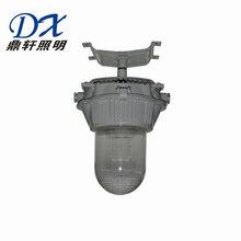电力车间防眩泛光灯GF9150-150W欧司朗金卤灯图片