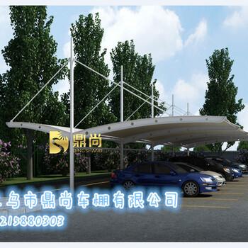 舟山膜结构停车棚、舟山汽车停车棚、充电桩遮雨棚