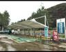 慈溪汽车充电桩遮雨棚/慈溪公交车充电桩雨棚/慈溪膜结构停车棚