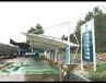 富阳市汽车充电桩雨棚/富阳公交车充电桩遮雨棚