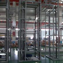 江西連續式垂直提升機供應商圖片